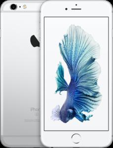 iPhone 6S Plus 32GB, 32 GB, Hopea, Tuotteen ikä: 2 kuukautta