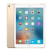 """iPad Pro 9.7"""" Wi-Fi 32GB, 32GB, Gold"""