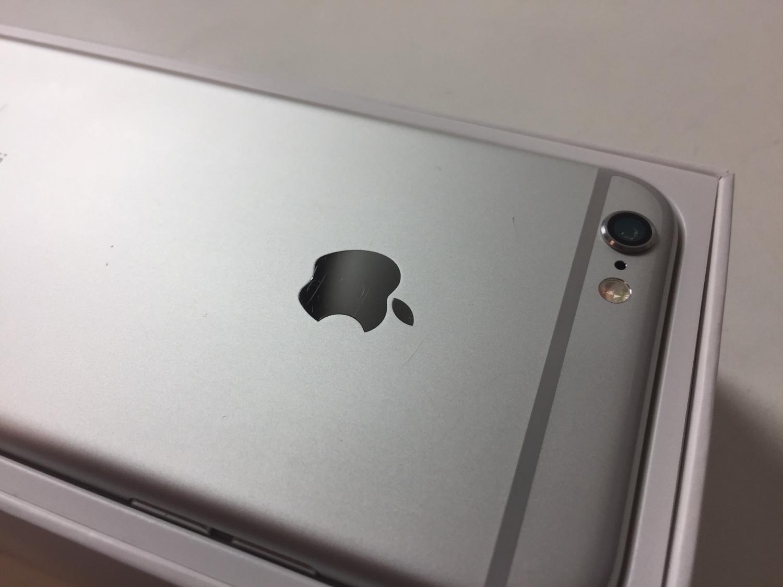 iPhone 6 64GB, 64GB, Silver, Kuva 5