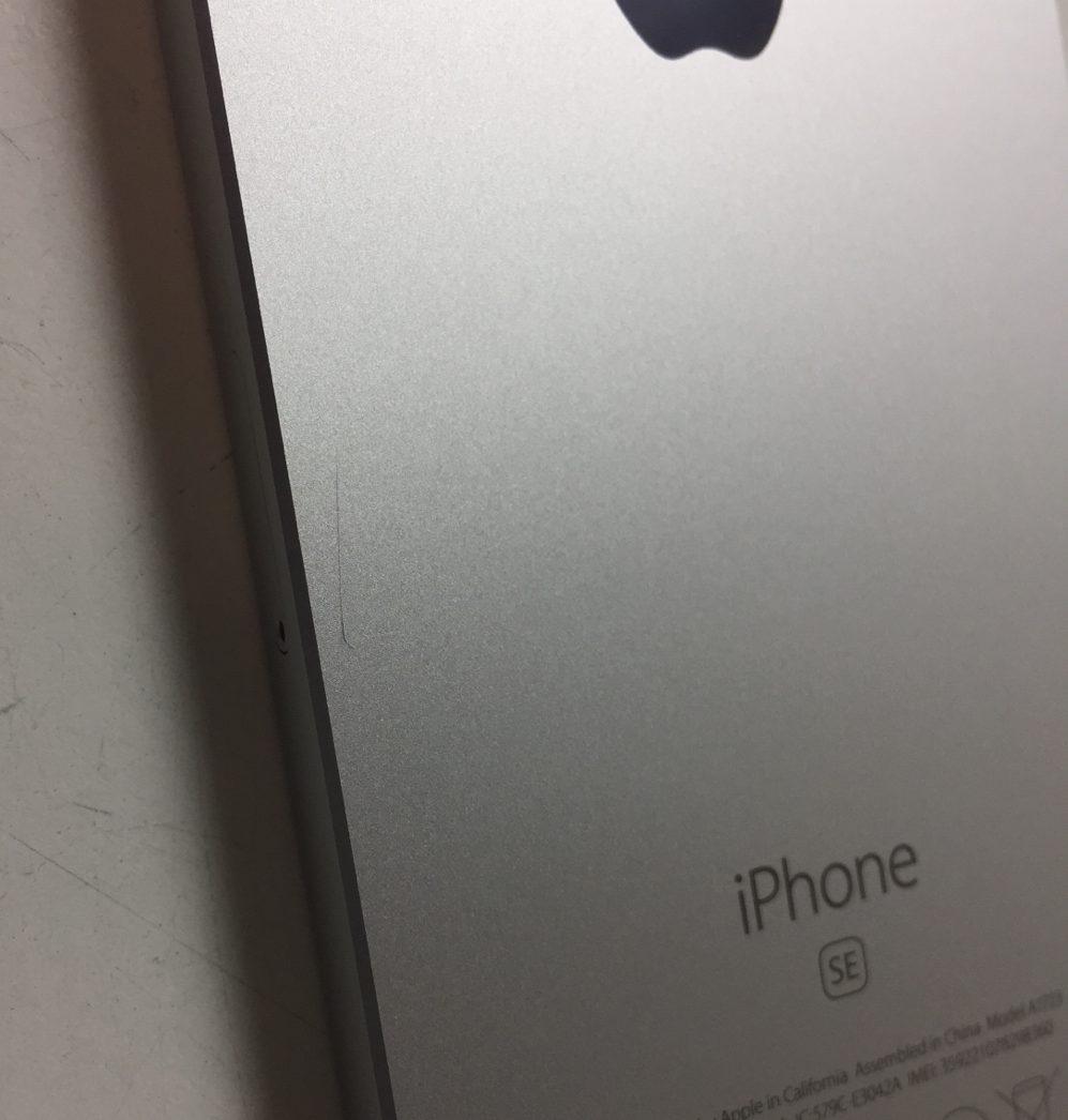 iPhone SE 16GB, 64 GB, Silver, bild 4