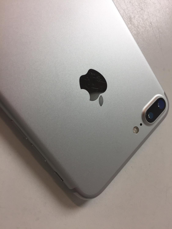 iPhone 7 Plus 128GB, 128GB, Silver, imagen 3