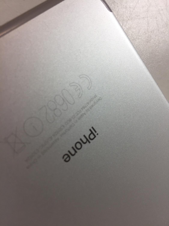 iPhone 7 Plus 128GB, 128GB, Silver, imagen 4