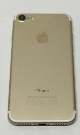 iPhone 7 32GB, 32GB, Gold, Kuva 2