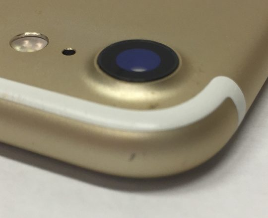 iPhone 7 32GB, 32GB, Gold, Kuva 5