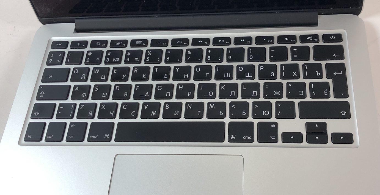 "MacBook Pro Retina 13"" Early 2015 (Intel Core i7 3.1 GHz 16 GB RAM 256 GB SSD), Intel Core i7 3.1 GHz, 16 GB RAM, 256 GB SSD, Kuva 3"