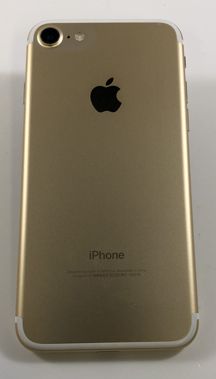 iPhone 7 32GB, 32GB, Gold, Kuva 2