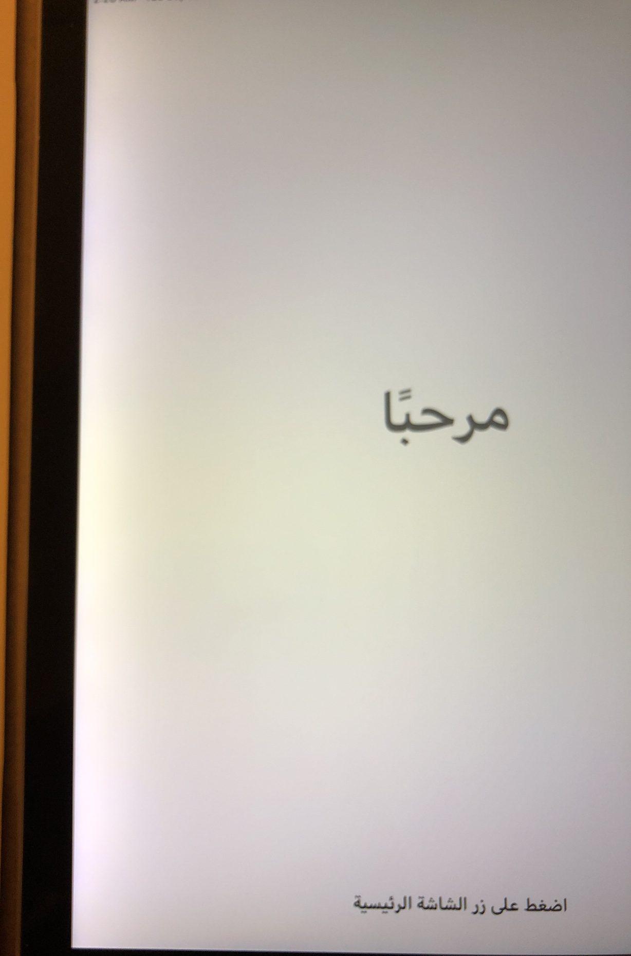 iPad Air 2 Wi-Fi 128GB, 128GB, Space Gray, obraz 3